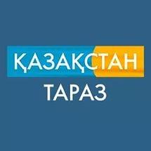 Қазақстан-Тараз телеарнасы