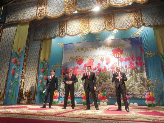 Байзақ аудандық әл – Фараби атындағы мәдениет үйінде  8 наурыз Халықаралық әйелдер күніне арналған іс шара мәліметі