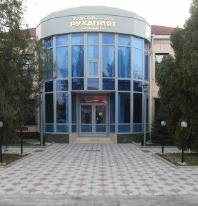 В таразском центре «Руханият» ценную информацию переведут в цифровой формат