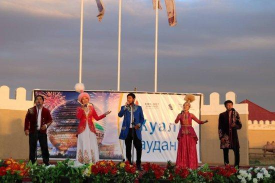 Информация Концерта художественной самодеятельности Жуалынского района