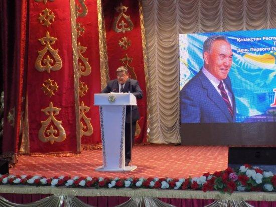 Государственный праздник Дня Первого Президента Республики Казахстан