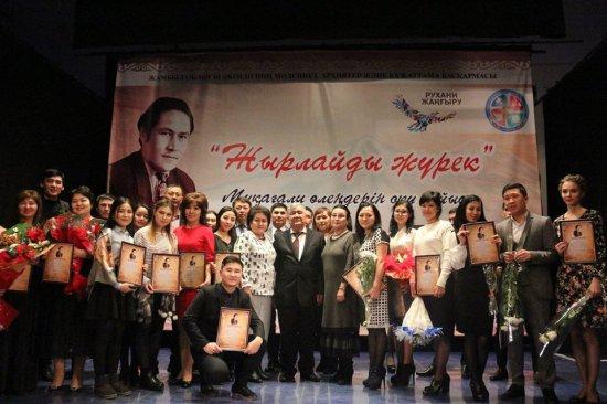 состязании по выразительному чтению произведений Мукагали Макатаева «Жырлайды жүрек» среди работников культуры