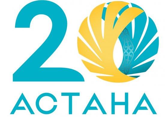 20-летие города Астаны