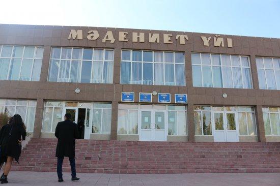 """""""Ең үздік ауылдық мәдениет үйі, клуб-2018"""" облыстық байқауы."""