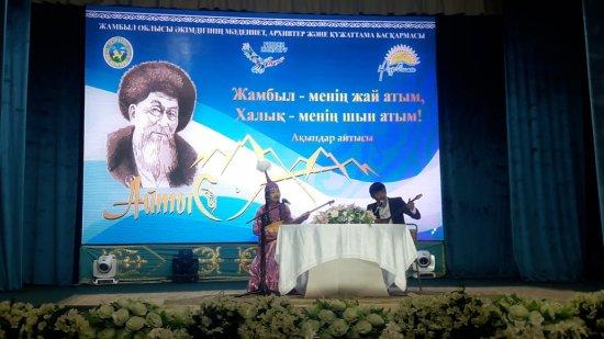 «Жамбыл – менің жай атым, халық – менің шын атым!» атты аудандық ақындар айтысының іріктеу кезеңі