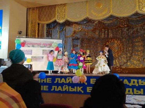 КІшкентай ару-2019