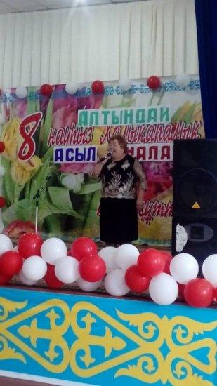 """""""Алтындай асыл аналар"""""""