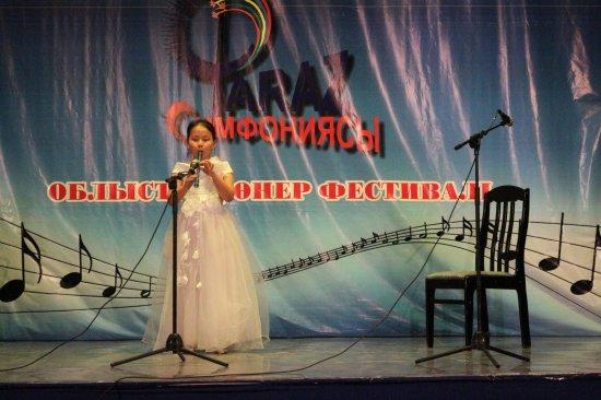 «Taraz симфониясы» өнер фестивалінің облыстық іріктеу кезеңі