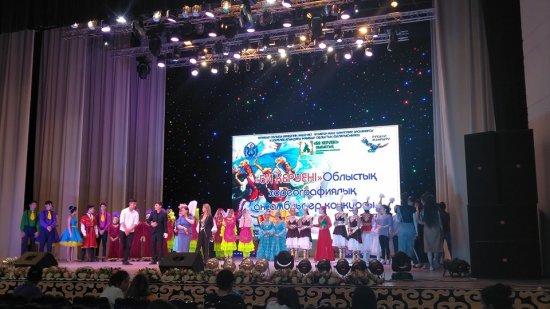 "Би керуені"" хореографиялық ансамбльдер конкурсы"