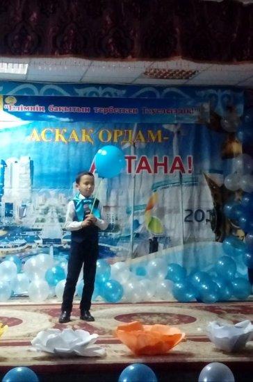,,Асқақ арман- Астана,,