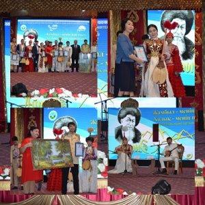 «Жамбыл - менің жай атым, халық – менің шын атым» атты республикалық ақындар айтысының аудандық іріктеуі